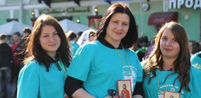 Молодежный Православный Клуб