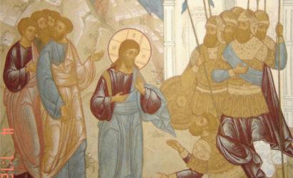 Прот. Георгий Шмид. Об исцелении слуги римского сотника