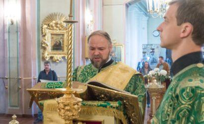 День тезоименитства диакона Андрея Реймерса