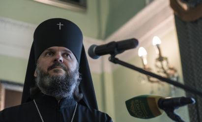 Архиепископ Амвросий. Жизнь иллюзорная и реальная