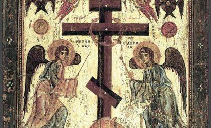 Прот. Георгий Шмид. Проповедь в день Происхождения честный древ Животворящего Креста Господня