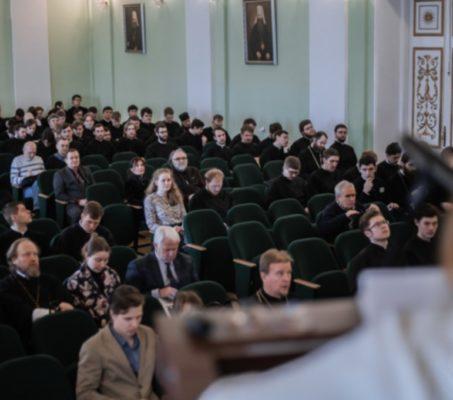 «Теология и современные исследования сознания». В Духовной Академии прошла научно-богословская конференция