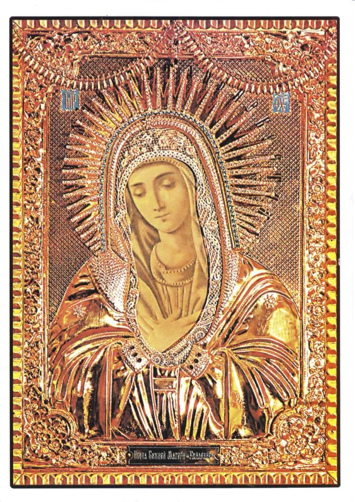 Образ Божией Матери Умиление (Локотская). фото с сайта http://vladimirsobor.spb.ru