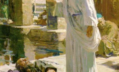 ВОСКРЕСНАЯ ПРОПОВЕДЬ ОБ ИСЦЕЛЕНИИ РАССЛАБЛЕННОГО ПРИ ОВЧЕЙ КУПЕЛИ (Евангелие от Иоанна, глава 5, стихи 1–15)