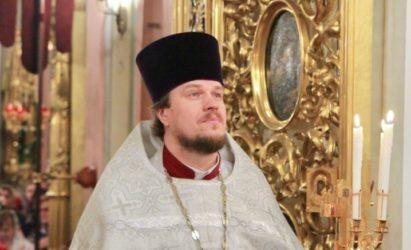 6 июня день рождения отмечает иерей Александр Прокофьев