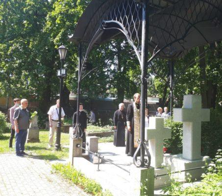 15 июня была совершена памятная панихида по Л. Н. Гумилеву