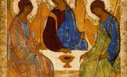 День Святой Троицы. Пятидесятница. Архим. Ианнуарий (Ивлиев)