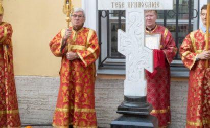 2 ноября исполняется 250 лет со дня смерти священника Иоанна Кирикова