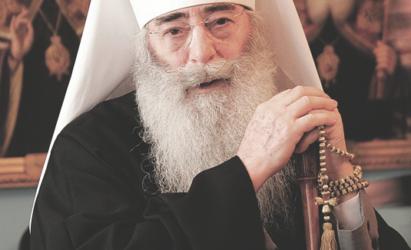 17 октября день тезоименитства отмечает митрополит Владимир (Котляров)