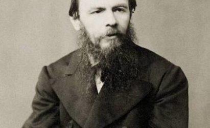 11 ноября исполняется 199 лет со дня рождения Ф.М. Достоевского